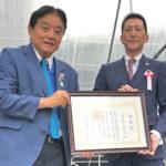 河村名古屋市長から表彰状を受け取る服部社長